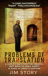 Problems of Translation Cover